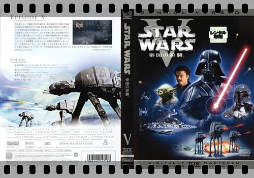 『スター・ウォーズ エピソード5/帝国の逆襲』あらすじ&ネタバレ考察・ストーリー解説