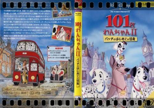 『101匹わんちゃん』あらすじ&ネタバレ考察・ストーリー解説