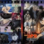 「名探偵コナン 漆黒の追跡者」あらすじ&ネタバレ考察・ストーリー解説