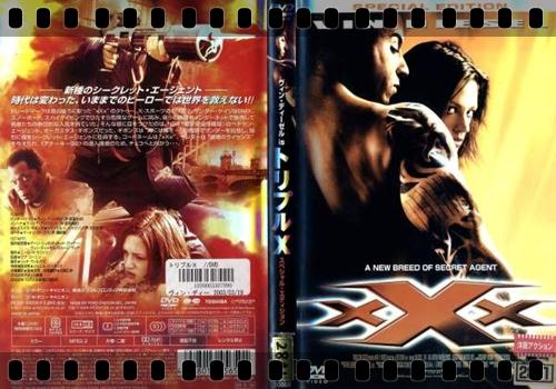 2002年のアメリカ映画、チェコにある犯罪組織アナーキー99に過激スポーツのカリスマ\u201cエックス\u201dが潜入するスパイアクション。監督はロブ・コーエン、出演はヴィン・