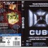 『CUBE』あらすじとネタバレ映画批評・評価