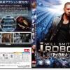 映画『アイ,ロボット』あらすじ&ネタバレ考察・ストーリー解説