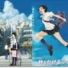 『時をかける少女(アニメ映画)』あらすじ&ネタバレ考察・ストーリー解説