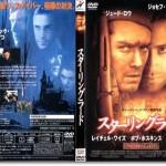 『スターリングラード(2000)』あらすじとネタバレ映画批評・評価