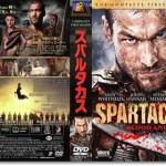 『スパルタカス』あらすじ感想とネタバレ映画批評・評価