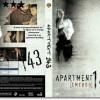 『アパートメント:143』あらすじ感想とネタバレ映画批評・評価