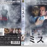 ホラー映画のおすすめランキング21選(洋画)