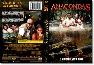アナコンダ2 ボルネオ島の迷宮