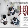 映画「共犯」台湾発スタンド・バイ・ミー!青春サスペンスの傑作
