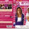 コメディ映画のおすすめランキング20選(邦画)