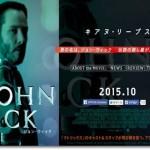 映画「ジョン・ウイック」キアヌ・リーブス覚醒。新感覚ガンフーアクション