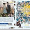 映画『500日のサマー』あらすじとネタバレ感想