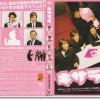 ミステリー映画のおすすめランキング10選(邦画)