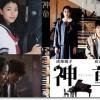 青春映画のおすすめランキング10選(邦画)