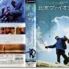中国映画のおすすめランキング10選
