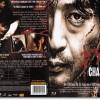 映画『チェイサー(2008)』あらすじとネタバレ感想