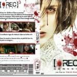 「REC3 レック3 ジェネシス」あらすじとネタバレ感想