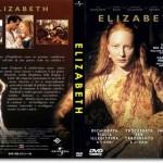 「エリザベス」あらすじとネタバレ感想