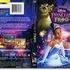 映画『プリンセスと魔法のキス』あらすじとネタバレ感想