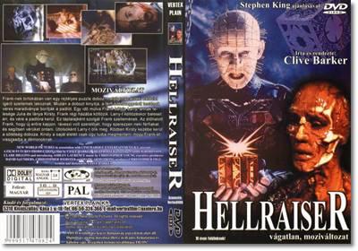 ヘルレイザー