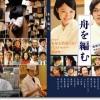 宮﨑あおいが出演するおすすめ映画5選