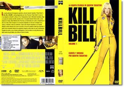 キル・ビル