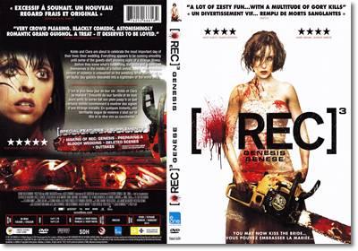 REC3 レック3 ジェネシス