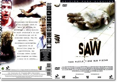 ソウ SAW