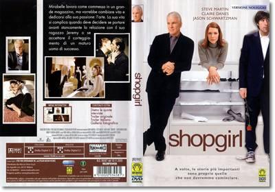 Shopgirl 恋の商品価値