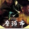 映画『座頭市(2003)』あらすじとネタバレ感想