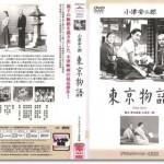 原節子が出演するおすすめ映画5選