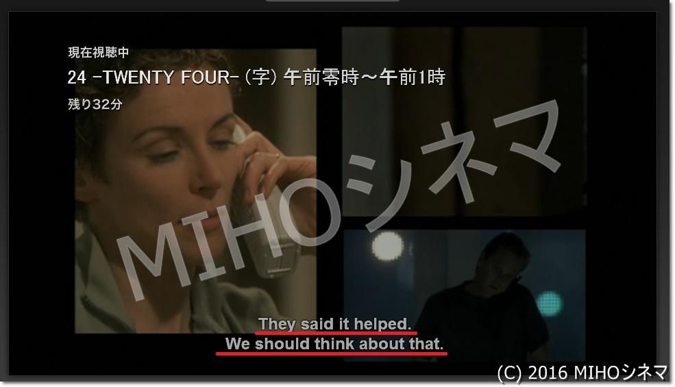Huluの映画・海外ドラマは英語字...