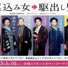 大泉洋が出演するおすすめ映画5選