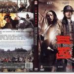 映画『三国志(2008)』あらすじ・ネタバレ結末と感想