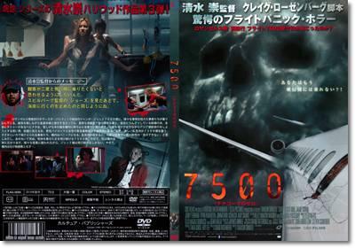 映画 復活 dvd ラベル