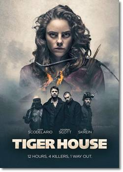タイガー・ハウス