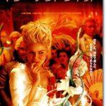 映画『マリー・アントワネット(2006)』あらすじネタバレ結末と感想