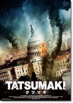 TATSUMAKI タツマキ