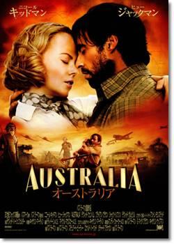 オーストラリア(2008)