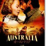 映画『オーストラリア(2008)』あらすじネタバレ結末と感想