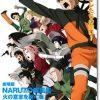 映画『NARUTO ナルト 疾風伝 火の意志を継ぐ者』あらすじネタバレ結末と感想