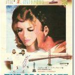 「卒業(1967)」あらすじネタバレ結末と感想