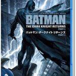 映画『バットマン ダークナイト リターンズ Part1』のネタバレあらすじ結末