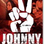 映画『ジョニーは戦場へ行った』のネタバレあらすじ結末