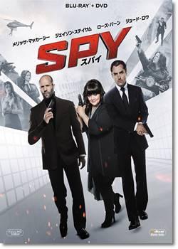 SPY スパイ
