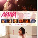 映画『NANA』のネタバレあらすじ結末