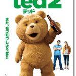 「テッド2」のネタバレあらすじ結末