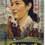 映画『二十四の瞳(1954)』のネタバレあらすじ結末