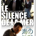 映画『海の沈黙(2004)』のネタバレあらすじ結末