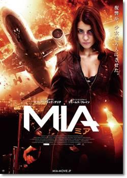 MIA ミア